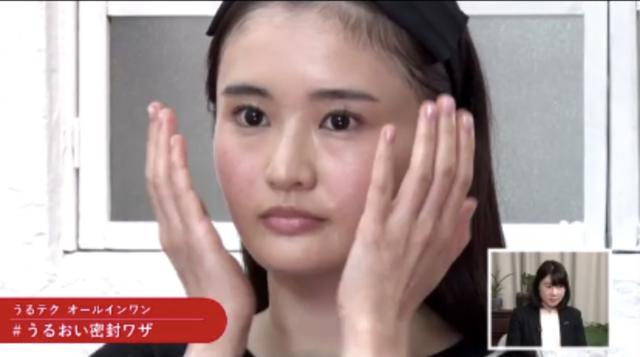 画像4: #うるおい密封ワザ
