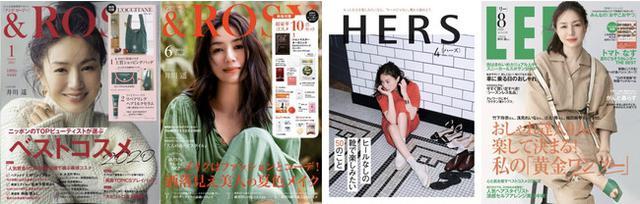 画像: 【ファッション部門】は井川遥さん!第5回から2回目の受賞!