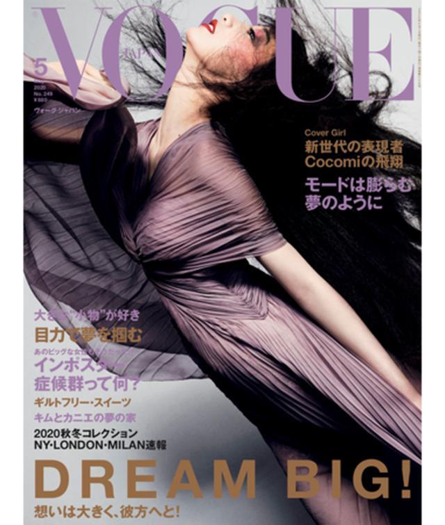 画像: VOGUE JAPAN 2020 年5 月号 Photo :Luigi & Iango © 2020 Condé Nast Japan. All rights reserved.