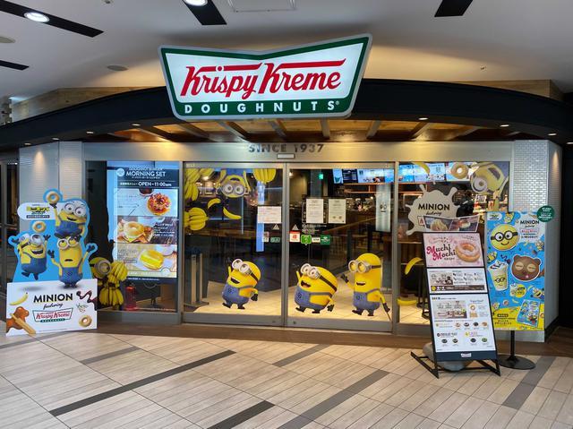画像: えっ!お店がミニオンに占拠されてる!!