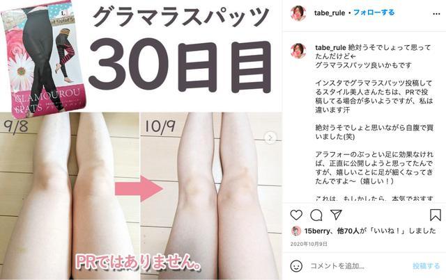 画像: 画像出典: https://www.instagram.com/p/CGHpd9bFDuW/