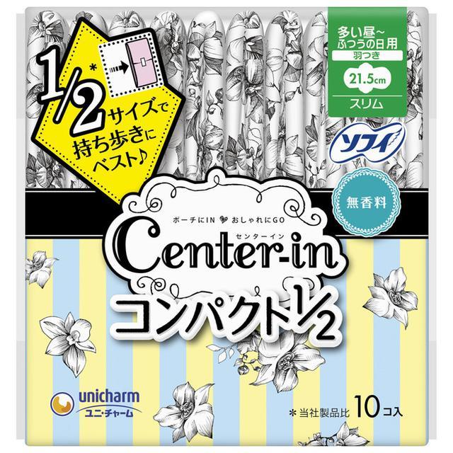 画像: 【商品名】センターインコンパクト1/2 多い昼~ふつうの日用 【通常価格】189円(税込207円)