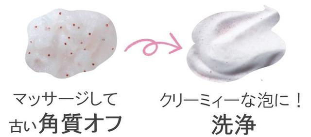 画像: *ぬるま湯を少しずつ加えながらマッサージすると泡になります。