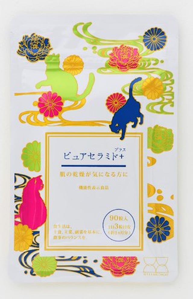 画像2: 機能性表示食品「ピュアセラミド+(プラス)」が発売中!