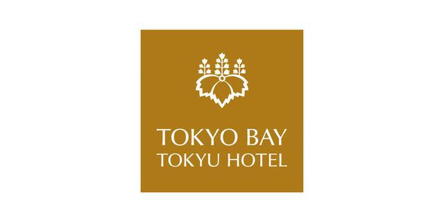 画像: 【3/6~5/5】ベイサイドストロベリーフェア2021   東京ベイ東急ホテル