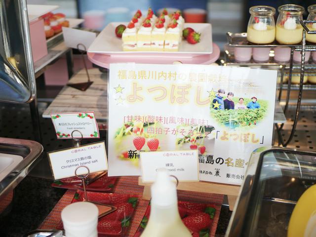 画像3: いちごと海老、春のちらし寿司