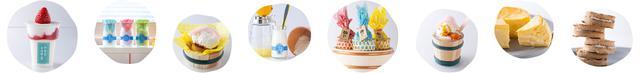 画像: 熱海ミルチーズ公式サイト