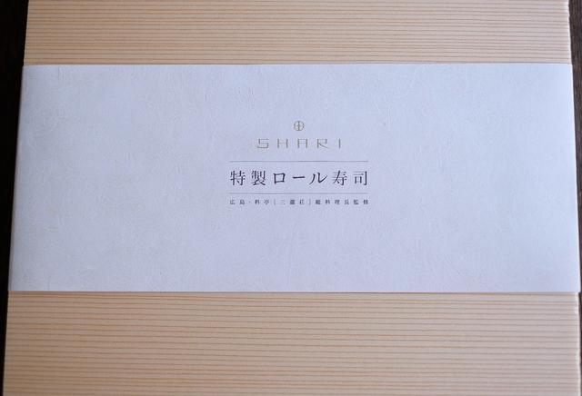 画像1: ロール寿司について