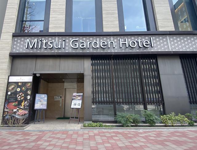 画像: 2FにSHARI(シャリ)が入る三井ガーデンホテル銀座五丁目エントランス