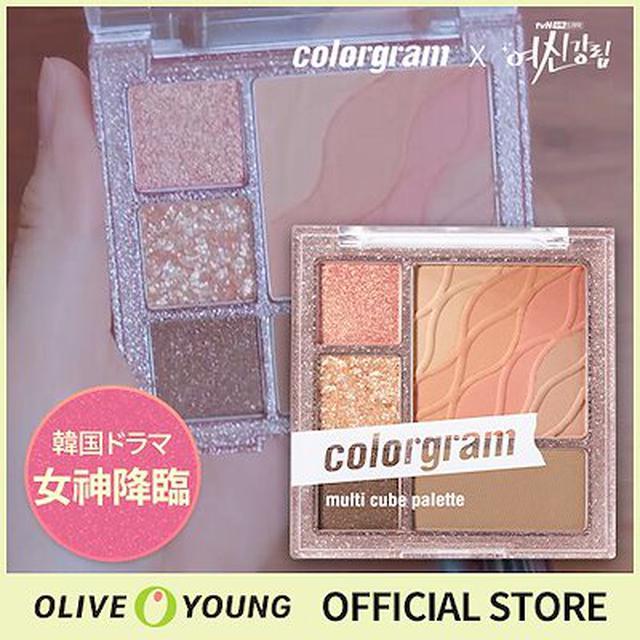 画像: [Qoo10] Olive Young : 【colorgram】マルチキュ : ポイントメイク