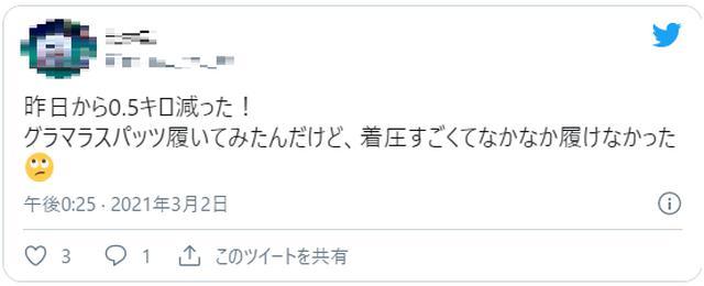 画像3: Twitter twitter.com