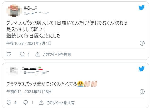 画像1: Twitter twitter.com