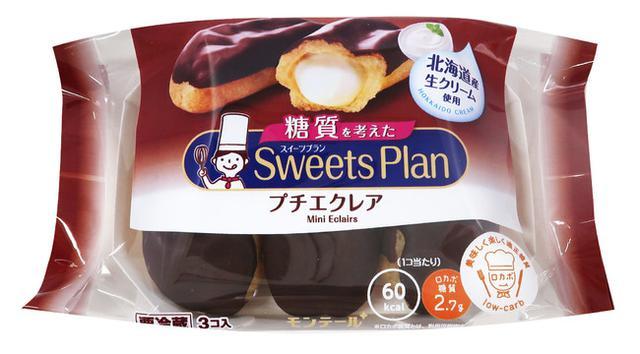 画像4: 1日不足分の食物繊維が摂れる「糖質を考えたデザートワッフル」