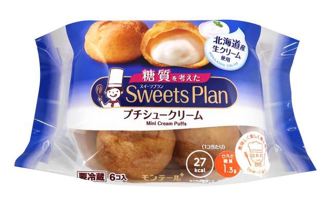 画像3: 1日不足分の食物繊維が摂れる「糖質を考えたデザートワッフル」