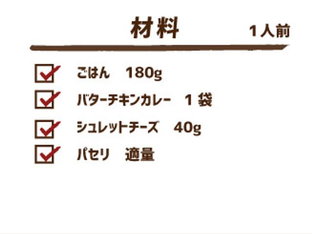 画像2: アレンジレシピ「初級編」