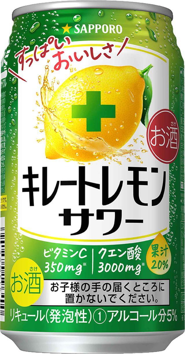 画像5: キーワードは「自然なレモン感」と「レモンにひと工夫」