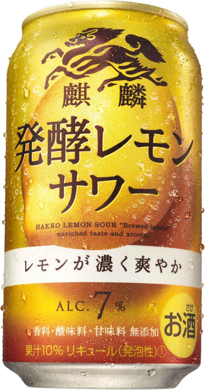 画像1: キーワードは「自然なレモン感」と「レモンにひと工夫」