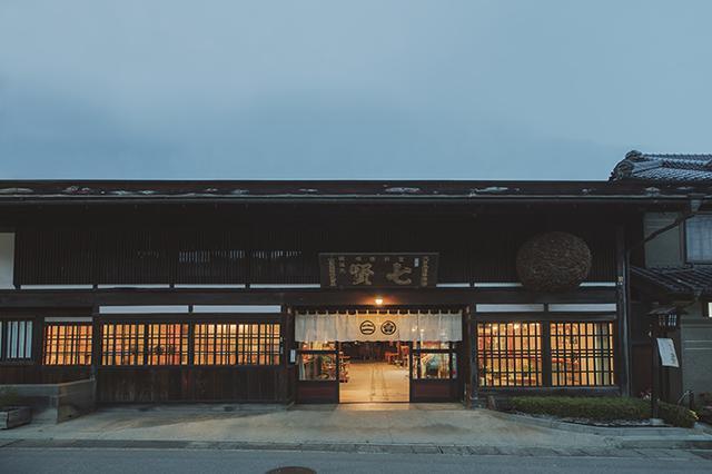 画像: フレンチの巨匠×日本の匠のコラボレーション
