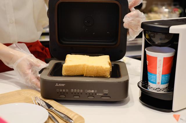 画像2: ●ふわふわフレンチトースト(イチゴ/ホイップクリームトッピング)