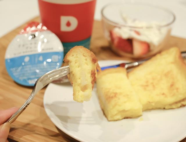 画像7: ●ふわふわフレンチトースト(イチゴ/ホイップクリームトッピング)
