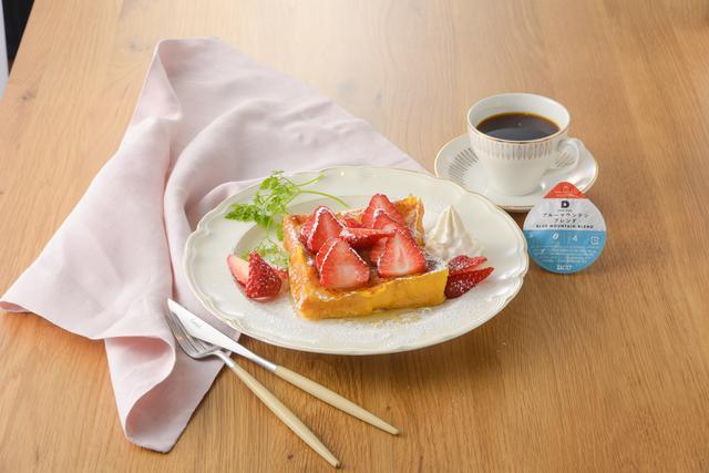 画像1: ●ふわふわフレンチトースト(イチゴ/ホイップクリームトッピング)