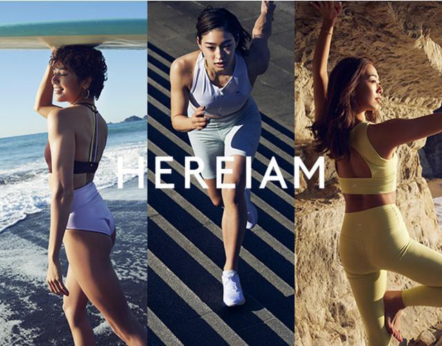 画像1: ウェルネスブランド「HEREIAM(ヘレイアム)」初の単独POP-UPストアを伊勢丹新宿店に出店!