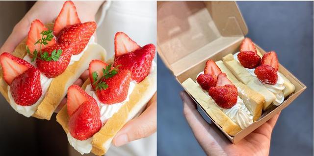 画像1: クリームが断面から溢れる新たな形の大人向けフルーツサンド「あふれでるクリームの#フルーツスチパンサンド」