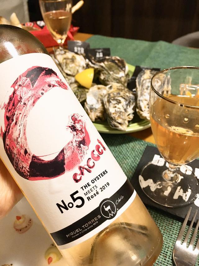 画像3: 【お試しレポ】おうちでオイスターパーティー!!生牡蠣とお酒のマリアージュをお取り寄せ♡