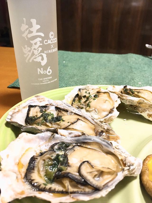 画像4: 【お試しレポ】おうちでオイスターパーティー!!生牡蠣とお酒のマリアージュをお取り寄せ♡