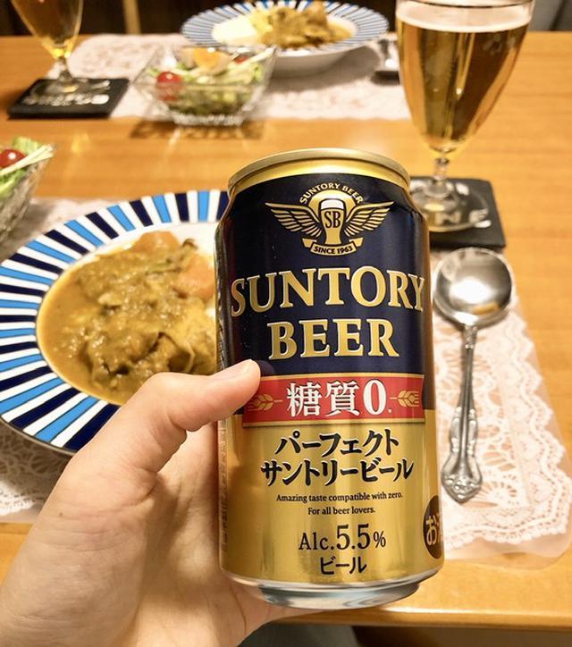 画像: 「このビールは、2度驚く」を実感してみた♡