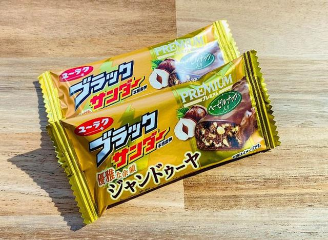 """画像1: 大好評の""""ブラックサンダープレミアムシリーズ""""から第3弾が登場!"""
