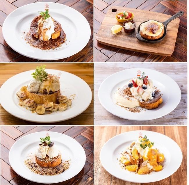 画像3: 「スイーツ系」vs「お食事系」どっちがお好き?