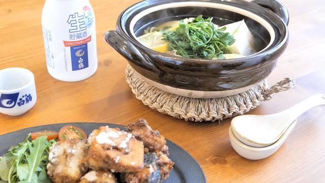 画像2: 人気料理系YouTuberとのコラボ第2弾「1人前食堂」。白鶴公式YouTubeチャンネルで順次公開