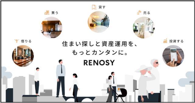 画像: 東京23区では「脱・都心」が顕在化する一方、賃貸物件は面積が広いほど需要が増加し、家賃も上昇傾向