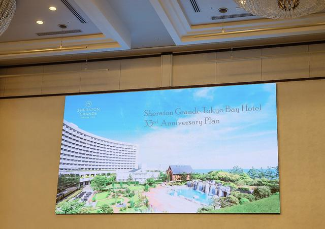 画像2: 【レポ】シェラトン・グランデ・トーキョーベイ・ホテル 開業33周年記念 特別企画が続々登場‥!