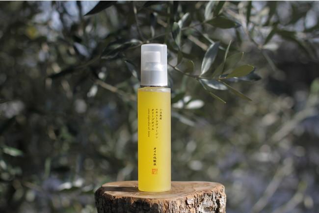 画像2: 自然の恵みと繊細な技術の賜物! 小豆島産オリーブオイルが生きた新しい「オイル化粧水」とは