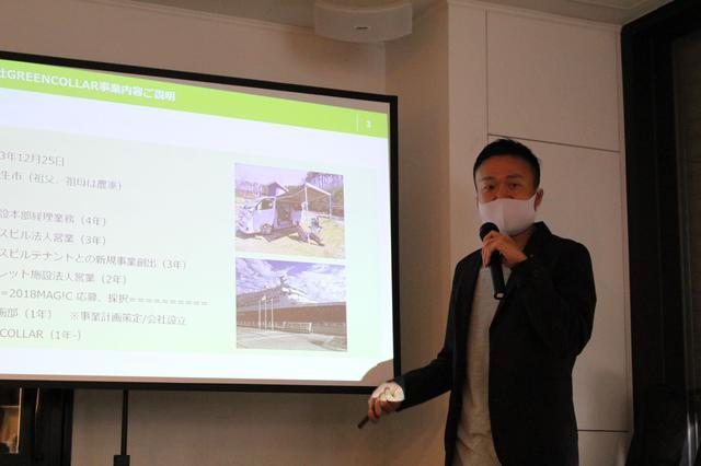 画像: ■株式会社GREENCOLLAR 代表取締役 CEO/CFO 鏑木 裕介氏