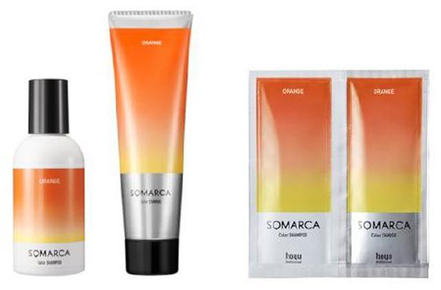 画像3: 染まりやすさと手軽さが好評のカラーシャンプー「SOMARCA」から待望の新色が登場!