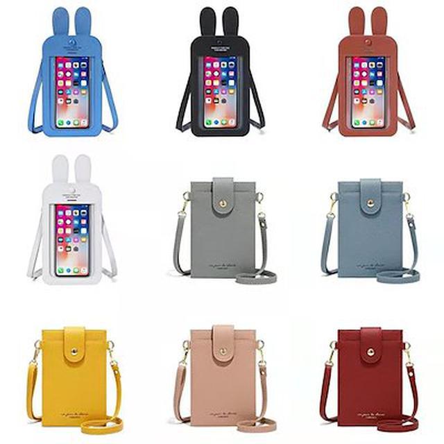 画像: [Qoo10] 財布 ショルダー 付き 財布 ショルダー... : バッグ・雑貨