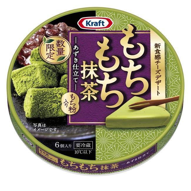 """画像3: ほっこりとした気分になれる""""和素材×抹茶""""の「抹茶和スイーツ」に注目!"""