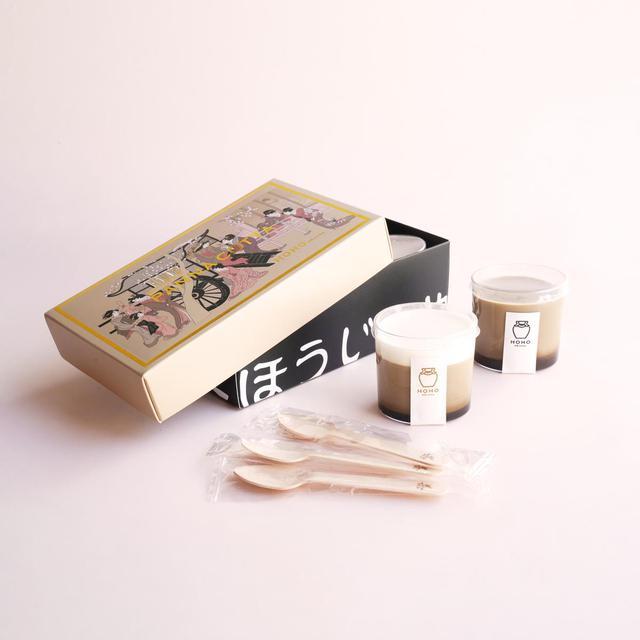 画像: 和みの玉露焙じ茶パンナコッタ -2種アソート- セット【HOHO HOJICHA】