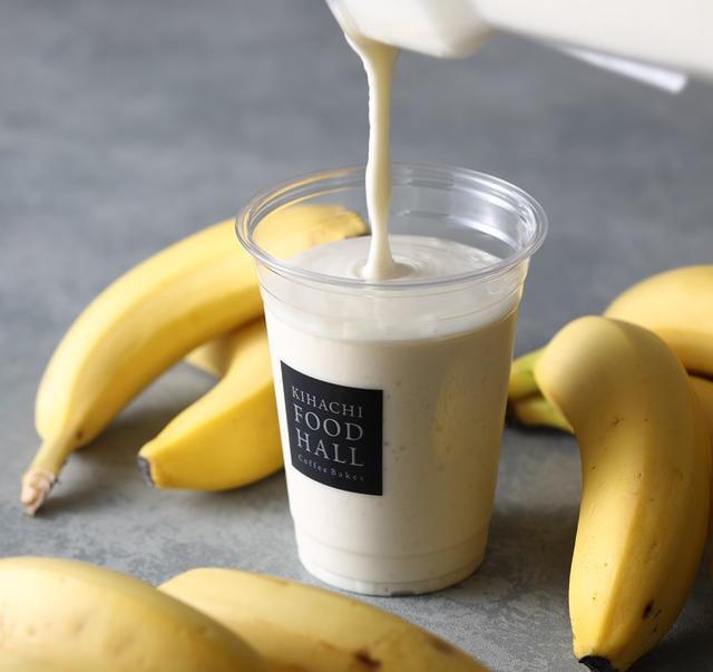 画像1: ひんやり個性派バナナジュースなど、テイクアウトで楽しむ新作ドリンク&スイーツ