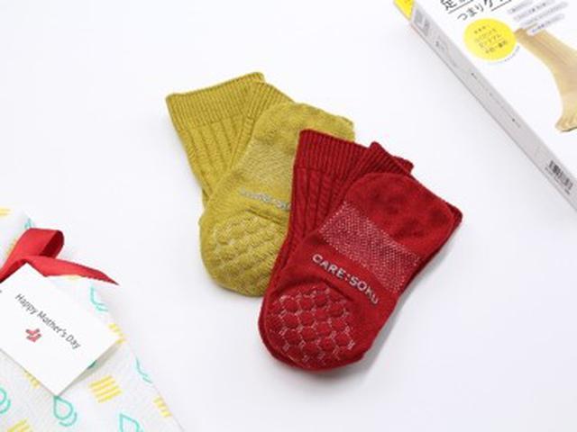 画像2: 人気の靴下を組み合わせた「母の日ギフトセット」が期間限定で登場!