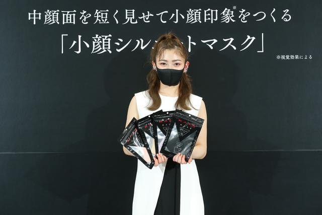 画像: 「『KATE 小顔シルエットマスク 第2弾』発売イベント」イベントレポート