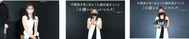 画像: 井上さん「雑誌の表紙を飾りたい」これからの夢を語る