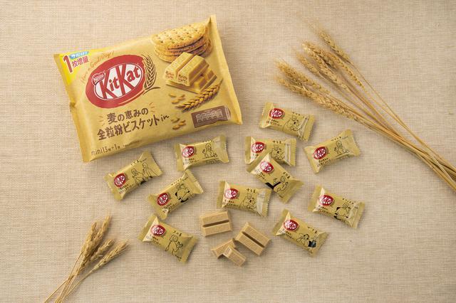 画像1: 【試食レポ】キットカットから約10年ぶりの新シリーズが登場!麦の恵みの「キットカット ミニ 全粒粉ビスケットin」