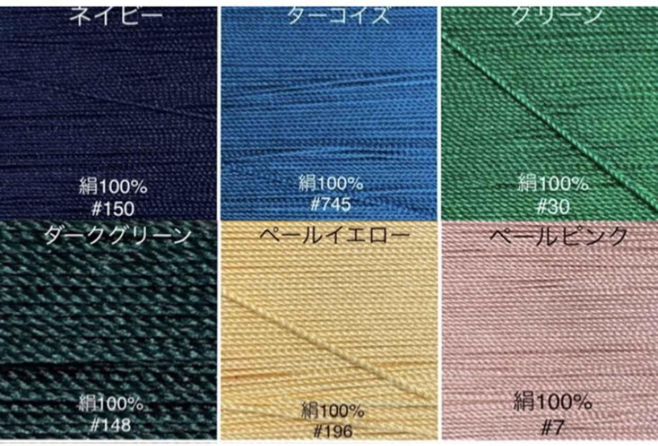 画像2: 【レポ】オーダーメイド特化型オンラインマーケット「Tanomake(タノメイク)」とは‥♡