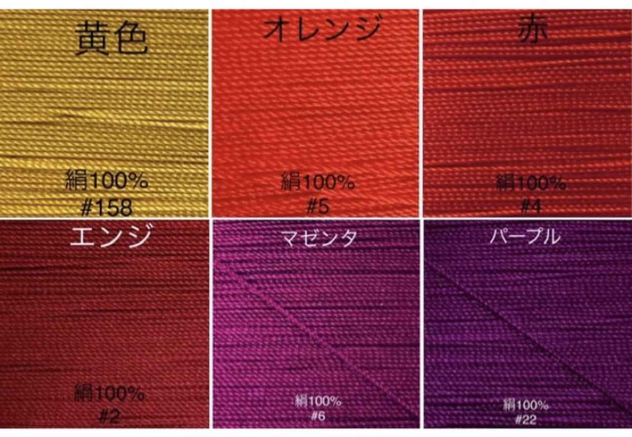 画像1: 【レポ】オーダーメイド特化型オンラインマーケット「Tanomake(タノメイク)」とは‥♡
