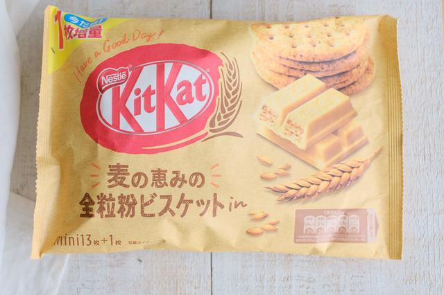画像2: 【試食レポ】キットカットから約10年ぶりの新シリーズが登場!麦の恵みの「キットカット ミニ 全粒粉ビスケットin」
