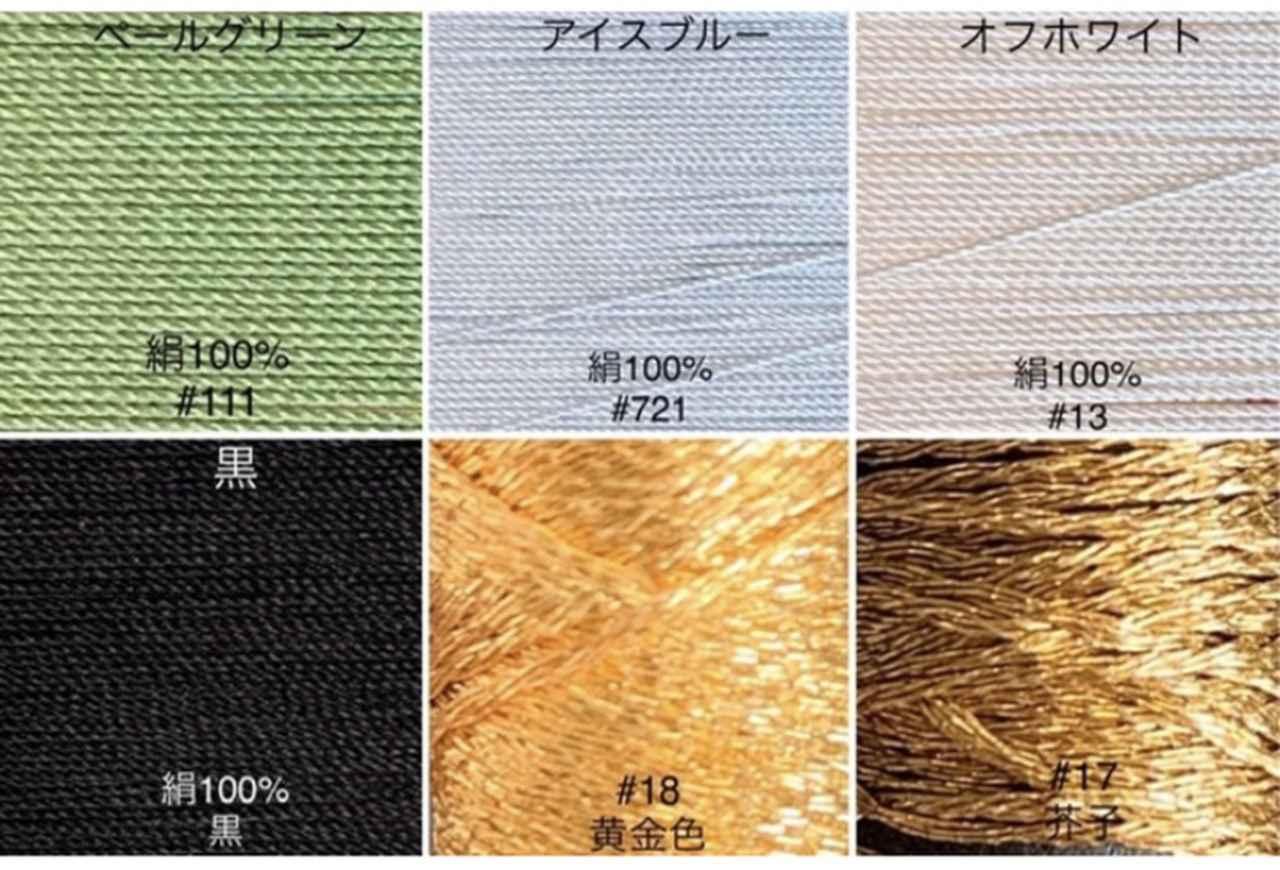 画像3: 【レポ】オーダーメイド特化型オンラインマーケット「Tanomake(タノメイク)」とは‥♡